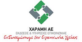 Pharmamacy Management και Επικοινωνία