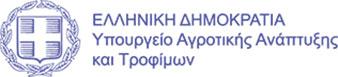 minagric gr logo