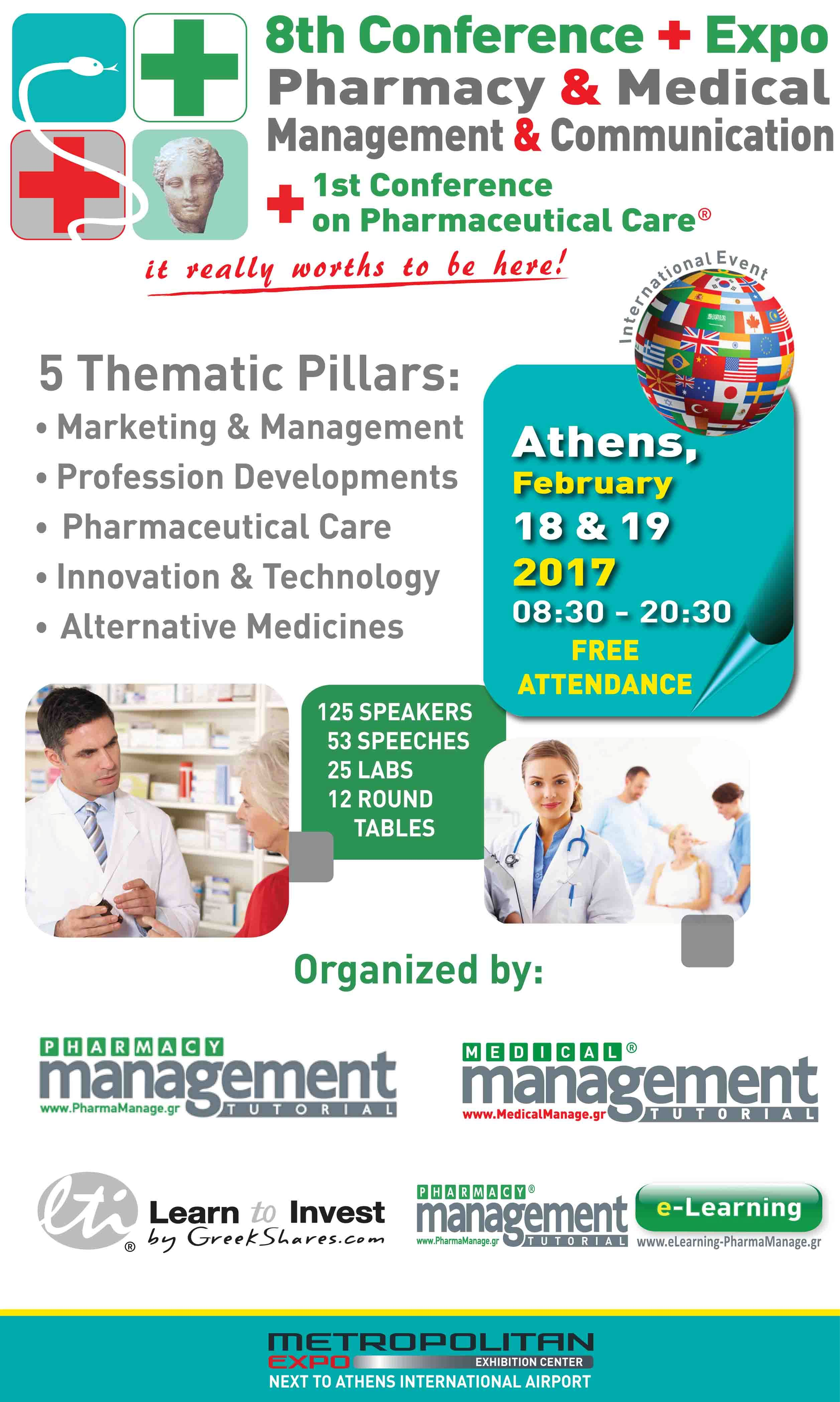 8th Conference + Expo - Athens, February 18 and 19, 2017