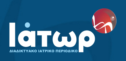iator logo