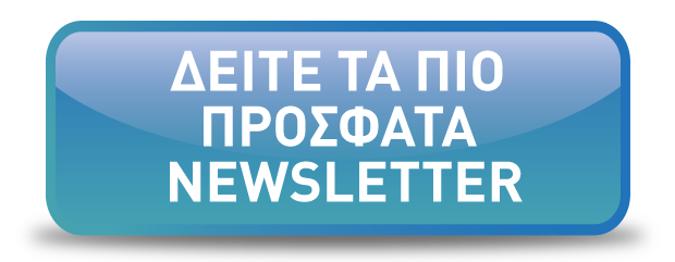 Newsletter Medical Management