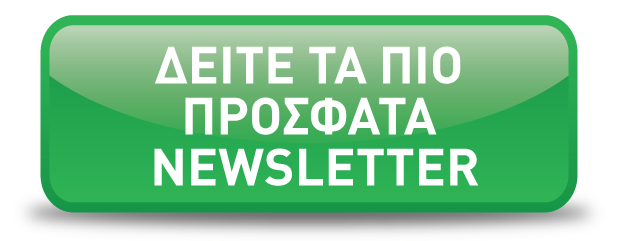 Newsletter Pharmacy Management