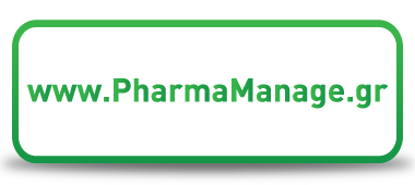 PharmaManage.gr button white