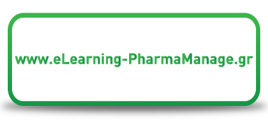eLearning PharmaManage.gr button white